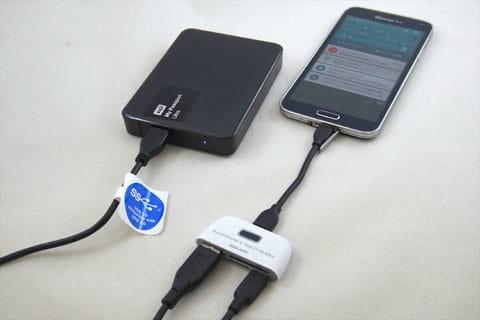 HDD スマホ データ バックアップ