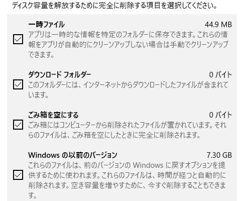 Windowsの以前のバージョン