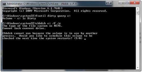 フォーマット ディスク CMD