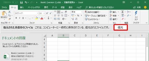 Excel ファイル 選択