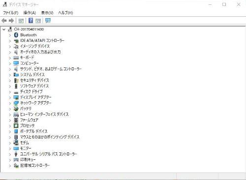 インストール ソフトウェア ハードウェア アンインストール