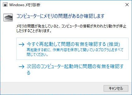 Windows メモリ スキャン