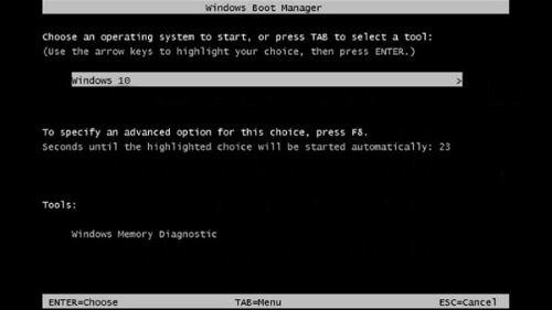 Windows パソコン ブートマネージャー 再起動
