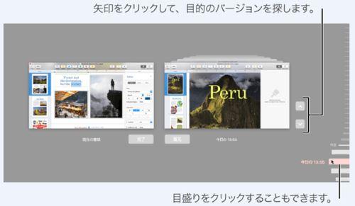 Mac テキスト バージョン 更新