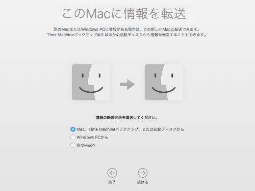 Time Machine 情報