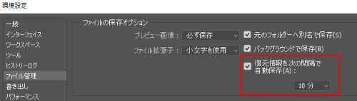 PSD Photoshop 設定