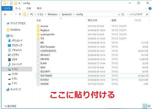 「C:\」 ファイル