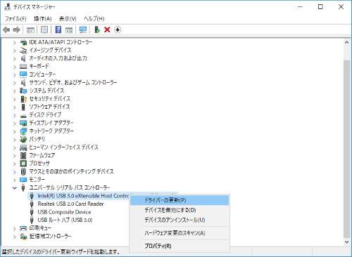 Windows ボリューム ドライバー