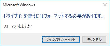 Raw ファイル システム