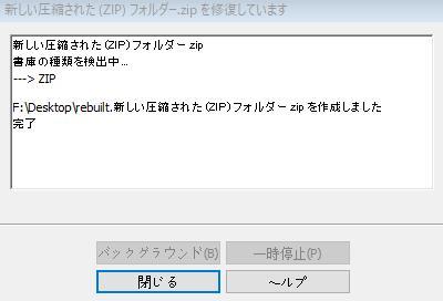 新しい ファイル
