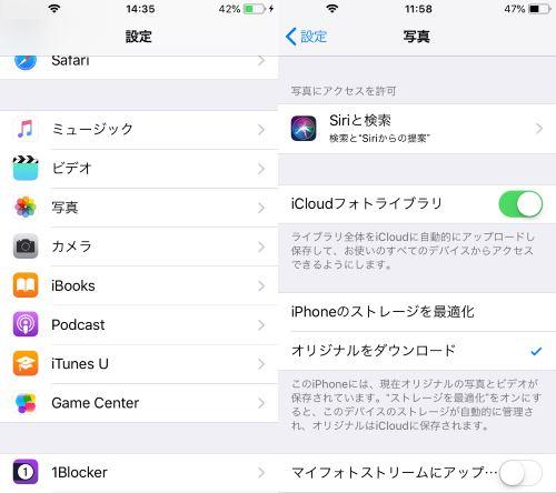 iPhone クラウド ライブラリ