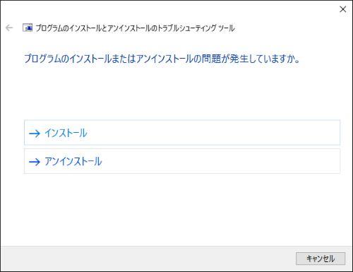iTunes ユーティリティ アンインストール