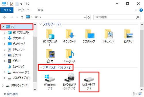 アンドロイド データ USB