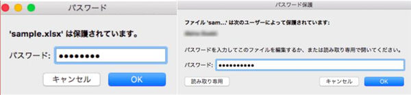 アクセスパスワード入力
