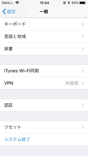 iTunes iPhone 同期