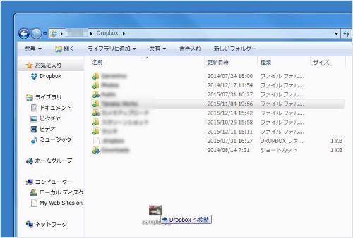 iPad ワード Dropbox