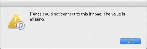 iPhone 値が見つかりません