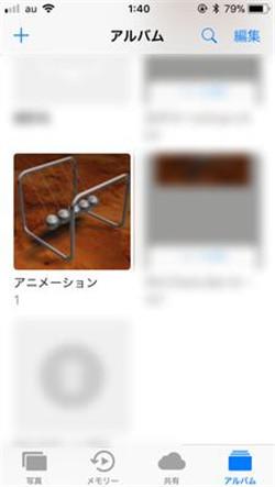 iphone アルバム