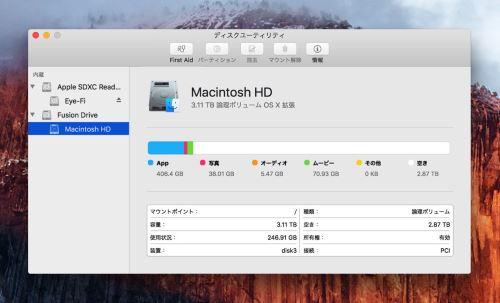 Mac キャッシュ Mac