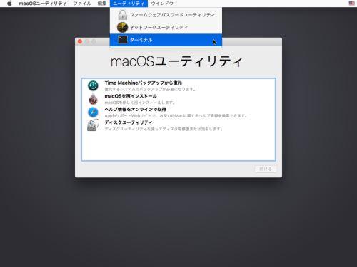 Windows Mac ターミナル