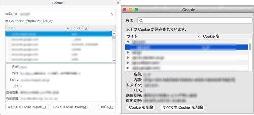 Firefox 履歴 項目