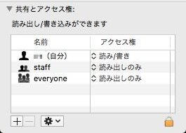 Mac メール ファイル名