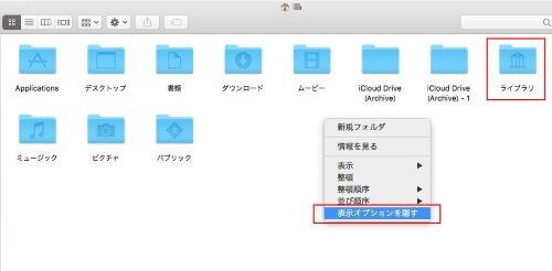 Mac メール 設定