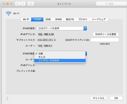 Macネットワーク IPv6 適用