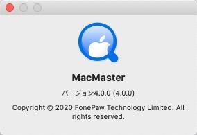 MacMaster 4.0