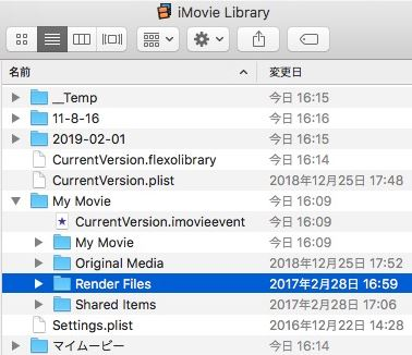 iMovieライブラリ Finder Render Files