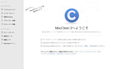 Mac MacClean