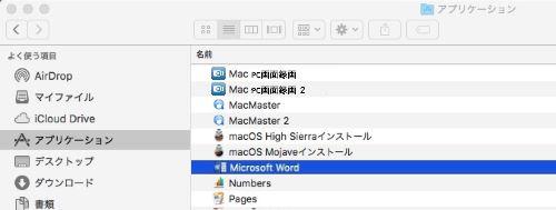 Mac Finder アプリ
