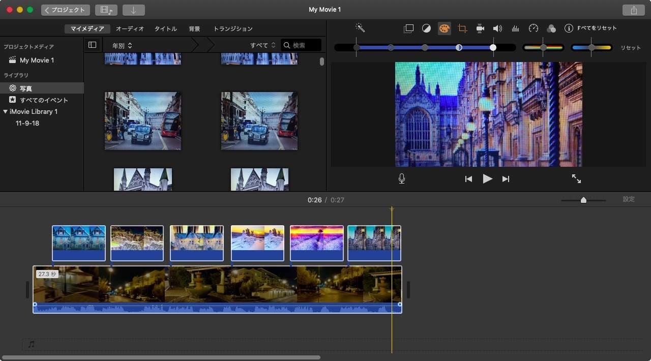 Mac iMovie