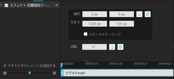 AVI 動画 微調整