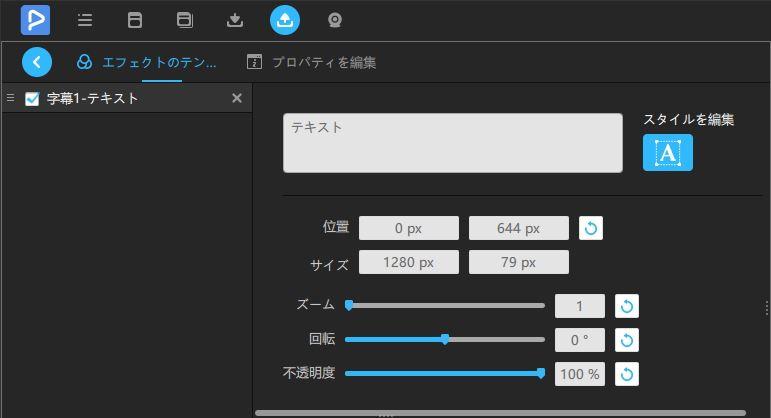 MOV 字幕