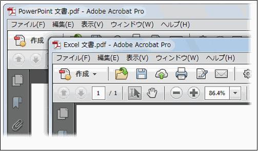 PDFファイル チェック