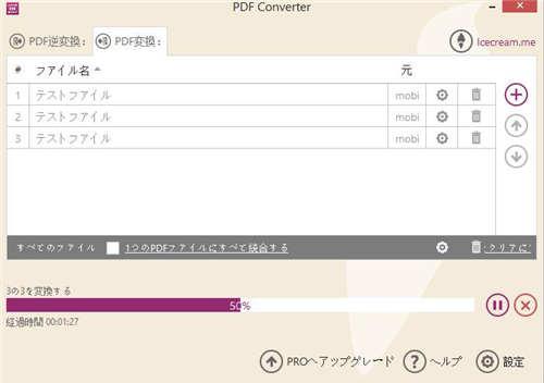 キンドル 本 変換 pdf
