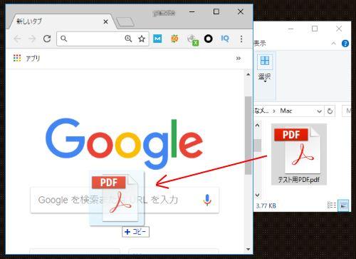 テキスト PDF ページ クローム
