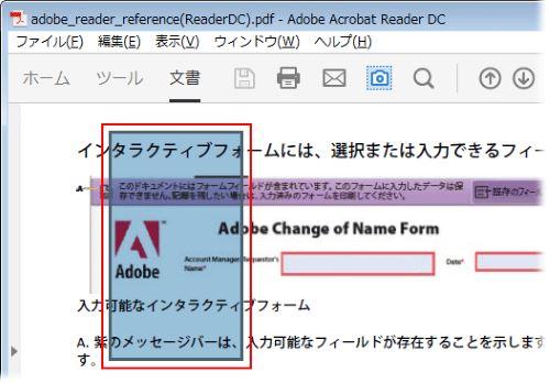 文字 PDF カメラ
