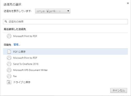 PDF Word 保存