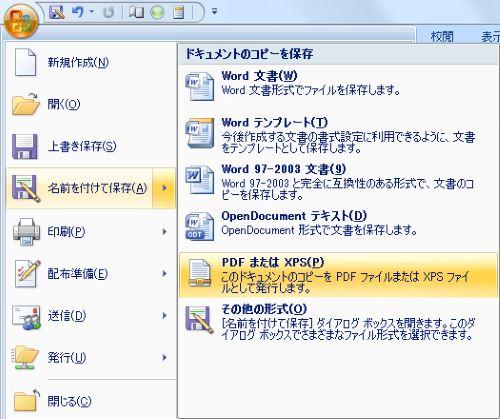 PDF Word 2007