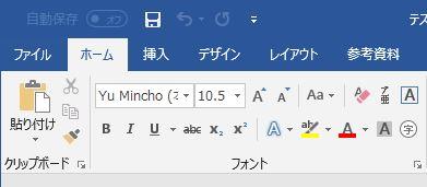 PDF Word 作成