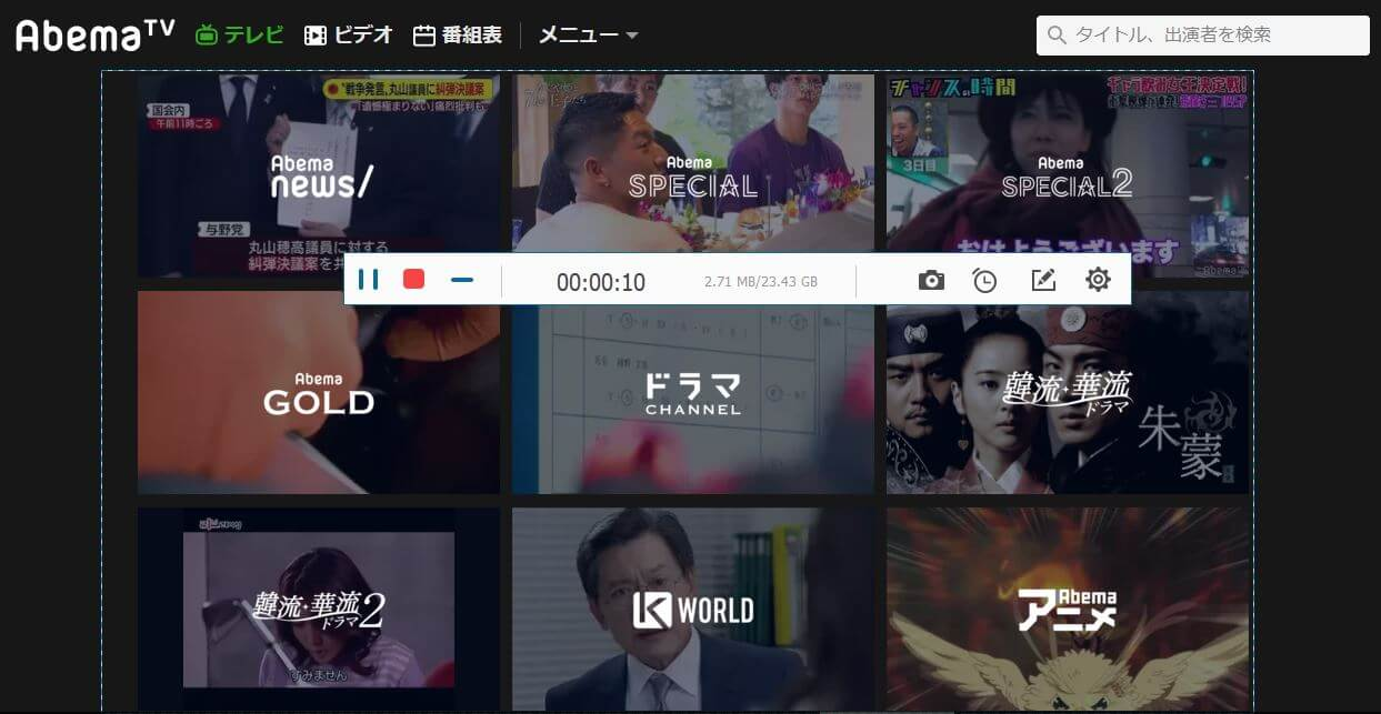 FonePaw PC画面録画 ビデオ 録画