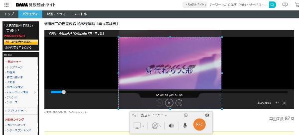 FonePaw PC画面録画 インターフェイス