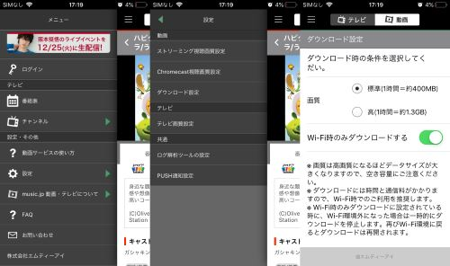 musicjp 動画 画質