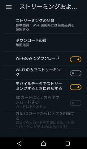 Amazon プライム ビデオ SD カード
