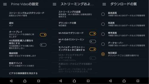 Amazon プライム ビデオ Stream