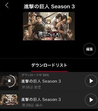 dTV 動画 リスト