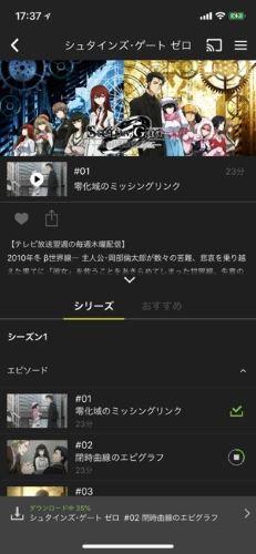 Hulu ダウンロード ホームページ