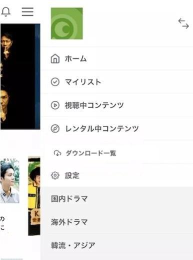 動画 履歴 ダウンロード